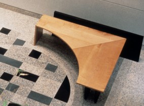 CORPORATE LOBBY BENCH